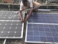 La COP21 et l'électrification des pays africains